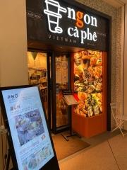 2021年7月新大阪のベトナム麺1