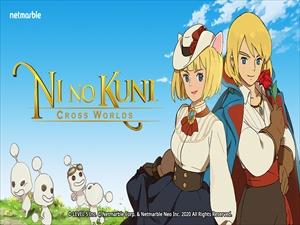 ninokuni_crossworlds_R.jpg