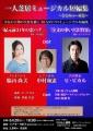 2021_6_東温アートヴィレッジ_愛媛