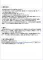 2021_6_四国学生演劇祭募集_愛媛B