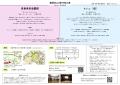 2021_7_Nuts_香川B