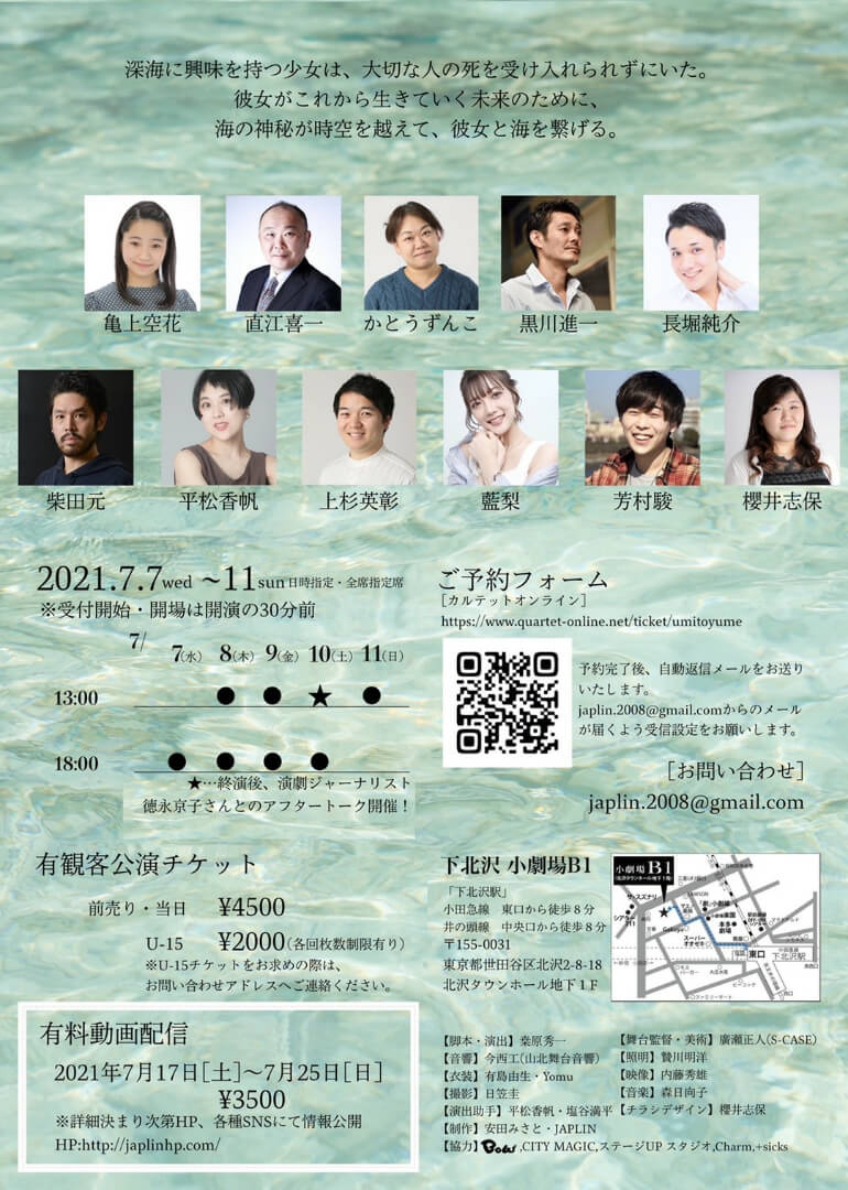 jap0707.jpg