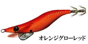 orangeglowred_202106181206076ac.jpg