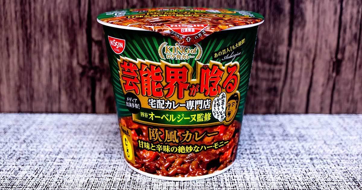 カップ 麺 を ひたすら 食い まくる ブログ