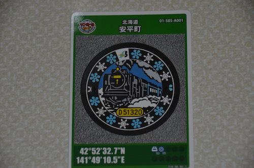 DSC_6805.jpeg