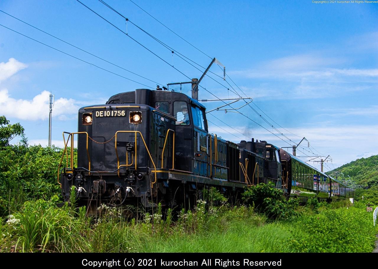 ESF_7409-2.jpg