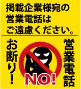 求人プラザ大阪の求人ブログ