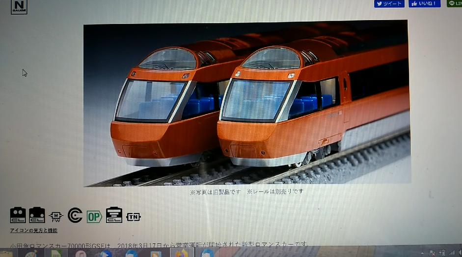 tomixennki 35555