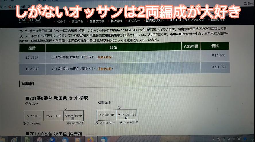 akitasyoku 2