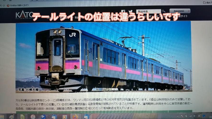 akitasyoku 3