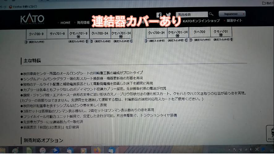 akitasyoku 4