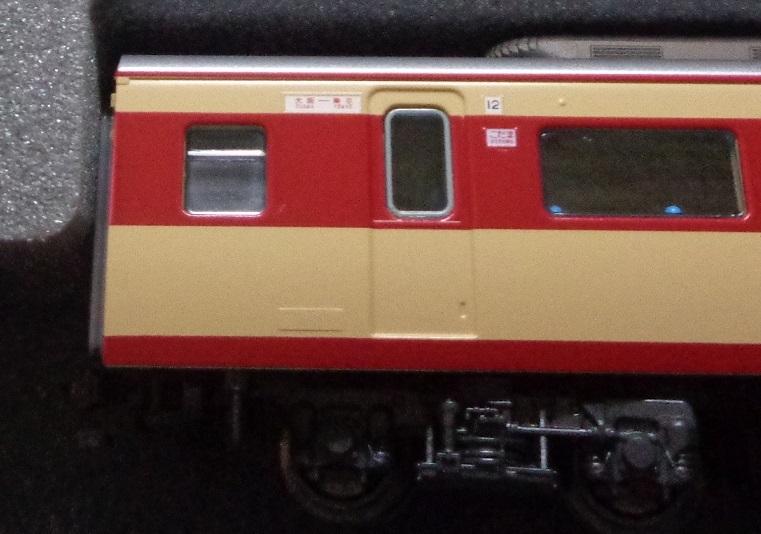 DSC01788.jpg