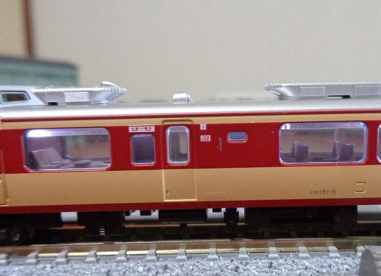 DSC01804.jpg