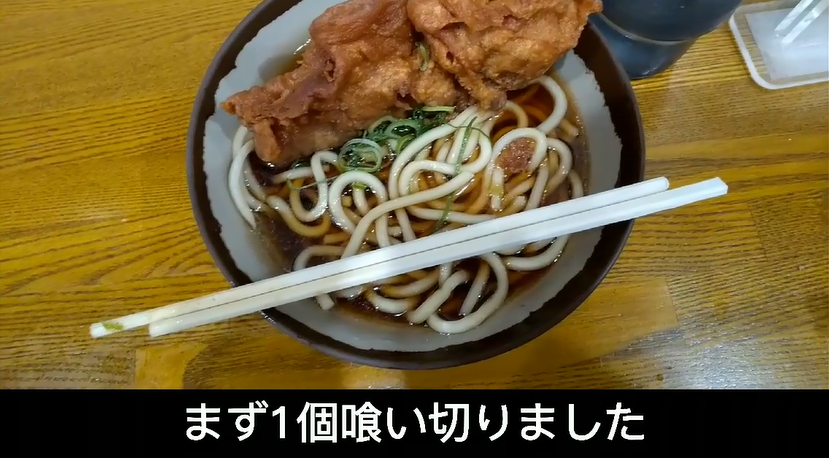 abiko2.png