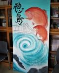 tokushima002.jpg