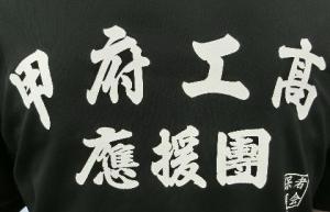<村上博靱(ひろゆき)%author_name>