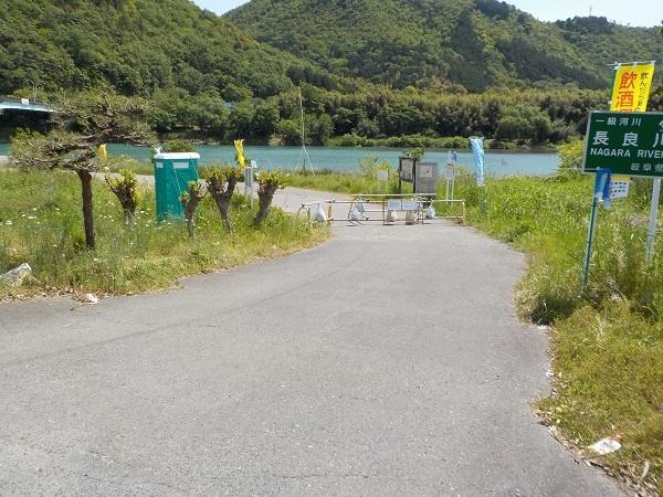 千鳥橋入り口
