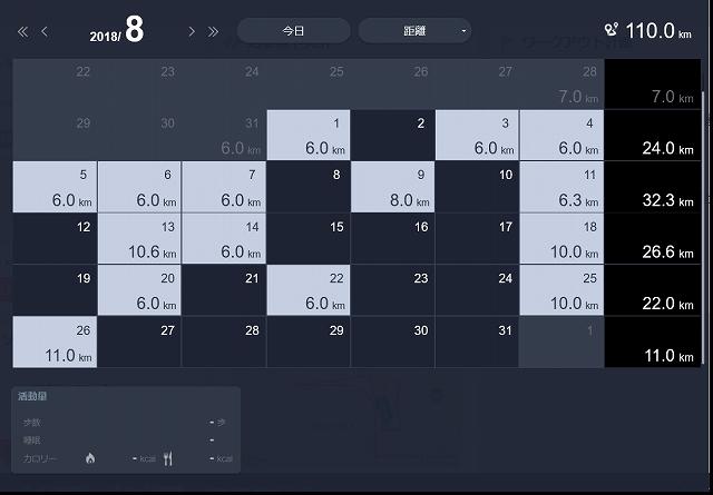 Screenshot 2021-08-02 at 19-26-26 Epson View