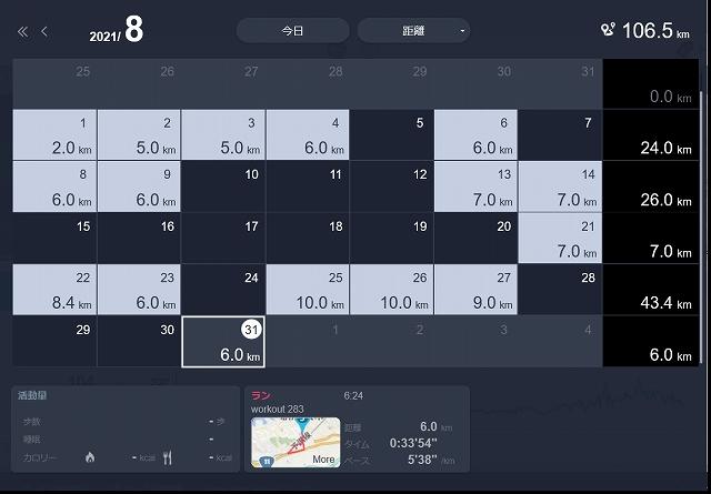 Screenshot 2021-08-31 at 09-30-18 Epson View