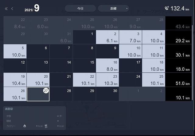 Screenshot 2021-09-27 at 12-28-34 Epson View