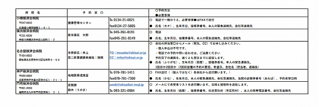Screenshot 2021-09-30 at 09-13-23 202109281523382905-1 pdf