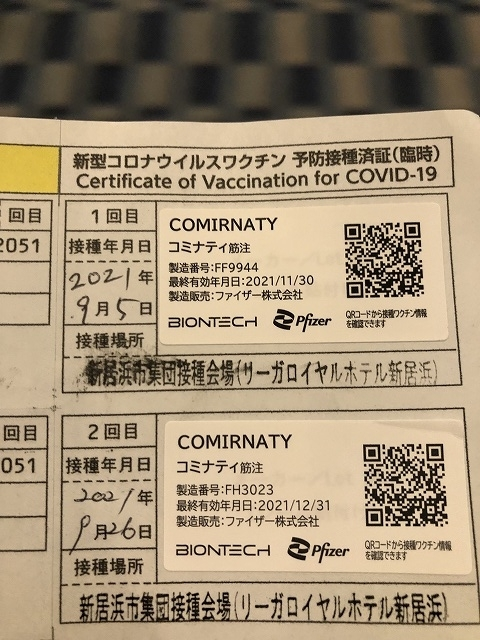 2C1393C5-B5EE-49A2-A0F2-5458C0BFDB85.jpg