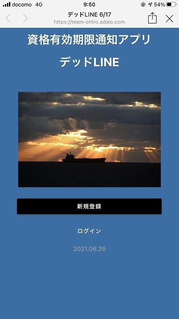 S__51265662.jpg