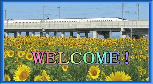 himawari-shinkansen-welcome.jpg