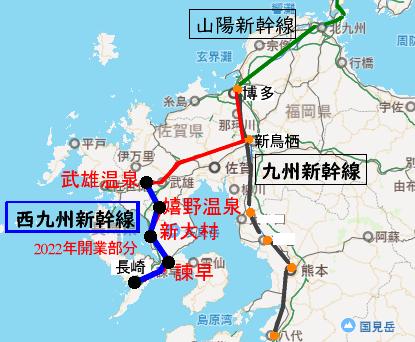 新幹線かもめ路線図