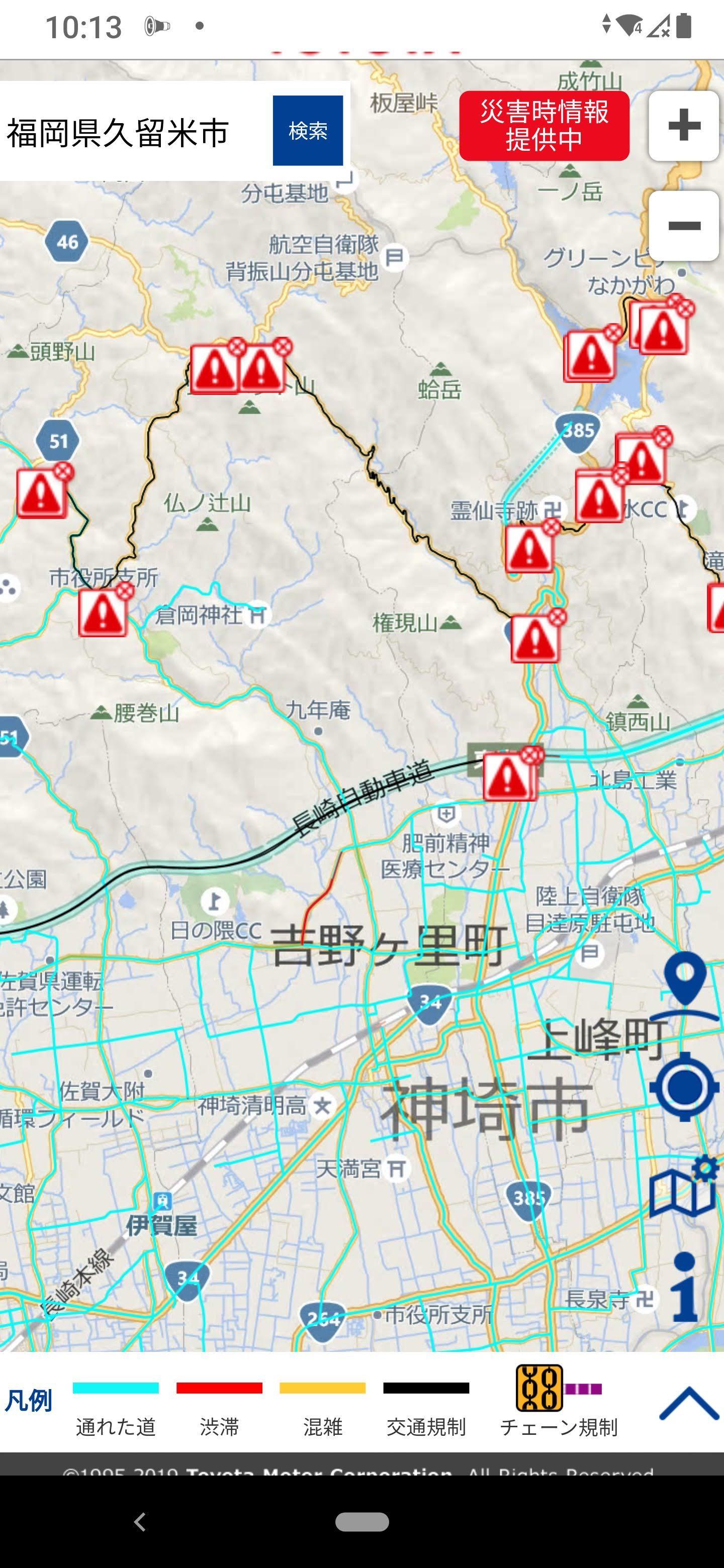 トヨタ通れた道マップ