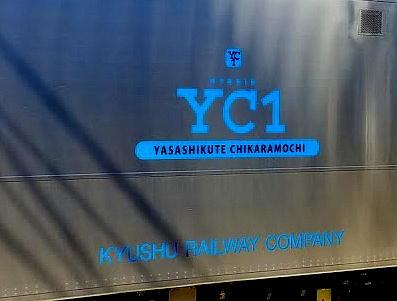 yc1-isahaya2.jpg