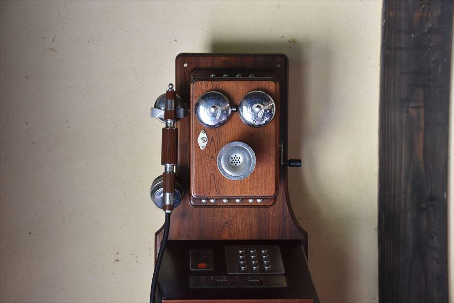喜多家の電話1