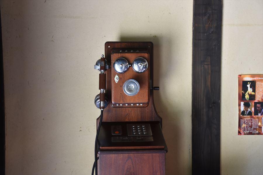 喜多家の電話2