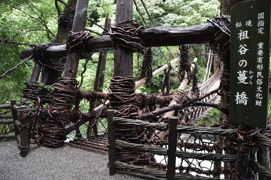琵琶の滝3