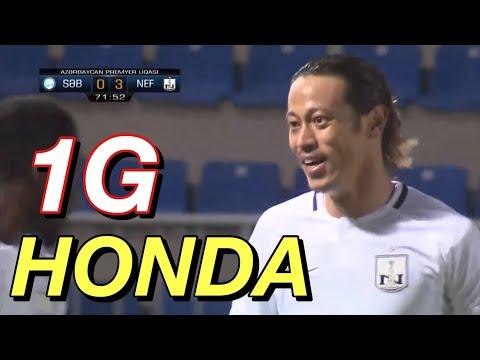 Honda Keisuke goal aginst Sabail FC