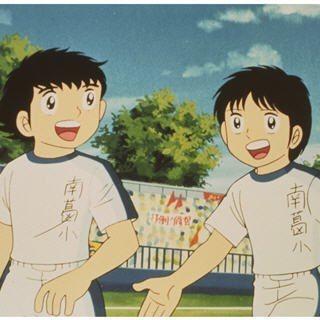 Kubo Nakai future madrid starting eleven