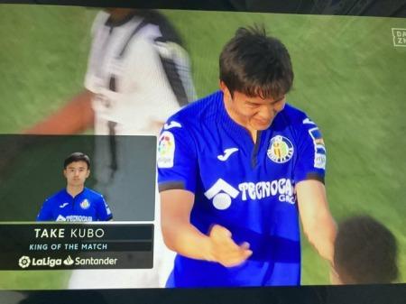 Getafe [2]-1 Levante - Takefusa Kubo goal