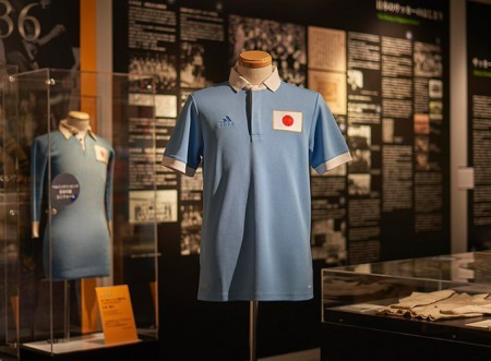 Adidas Japan 100th Anniversary Kit Released