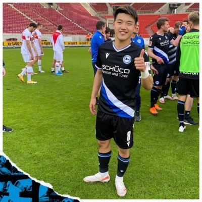 Stuttgart 0 - Arminia Bielefeld [2] - Ritsu Doan goal