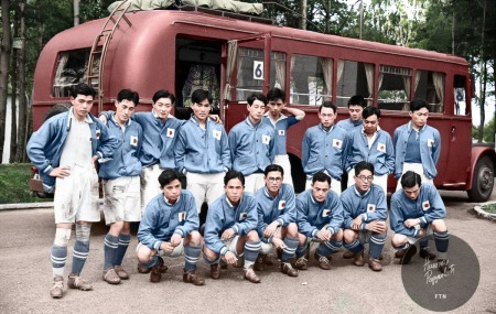 Japan National Football Team will be wearing a 1930s style uniform