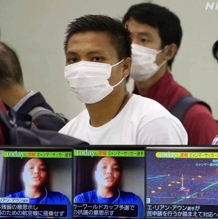 Myanmar soccer player in Japan to file for asylum