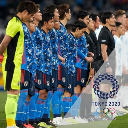 Japan Tokyo Olympic Squad announced