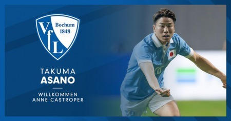 German side VfL Bochum announce the signing of Takuma Asano (26) after departure from FK Partizan