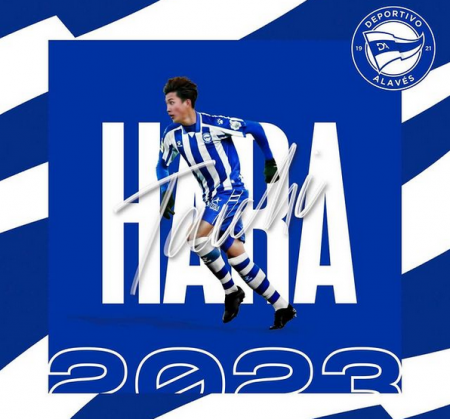Deportivo Alavés announce the signing of Japanese forward Taichi Hara