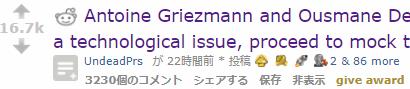 Griezmann and Dembélé, appear to be mocking asian technicians reddit