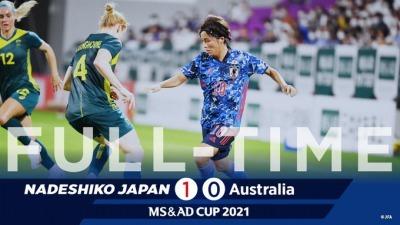 Matildas take on Japan in the teams final hitout before Tokyo 2020