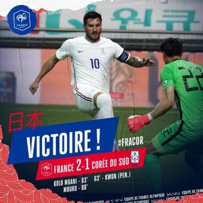 Victoire pour lEquipe de France Olympique qui remporte son match de préparation face à la Corée du Sud