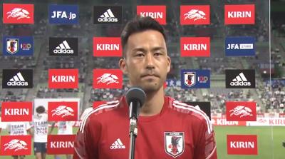 captain Yoshida asks in call to lift fan ban