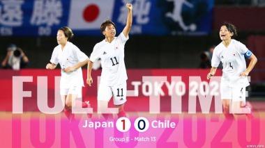 Chile 0-[1] Japan – Mina Tanaka 77 (Womens Olympic Football Tournament)