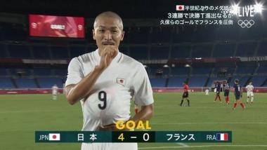 France 0-4 Japan Maeda goal